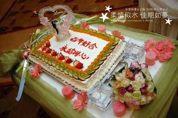 那种长方形的白色的婚礼用的蛋糕