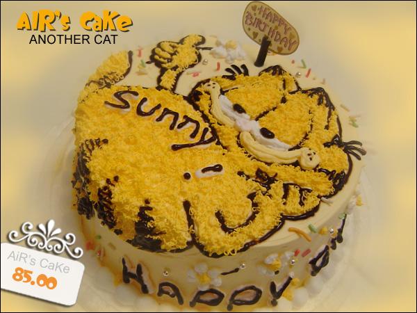 女孩老虎蛋糕图