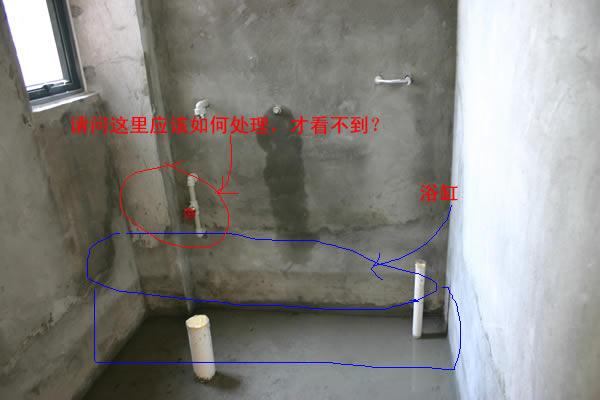 图上的水阀如何处理才让卫生间美观?图片