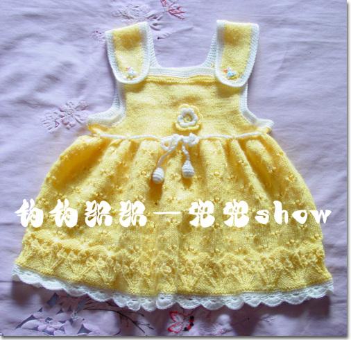 宝宝背带裙的钩法图解