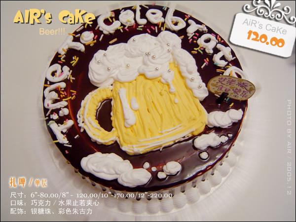 送给老婆的鲜花图片_送男生蛋糕图片新品蛋糕~~ 扎啤 ...