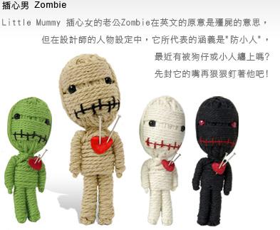 新到一大批泰国原版进口巫毒娃娃欢迎购买,要量多可批发(目前正热销