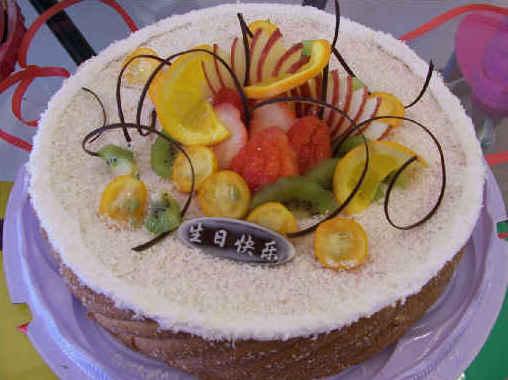8寸蛋糕有多大图片