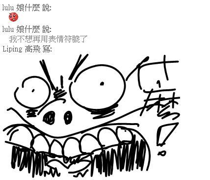 msn表情符号用手画出来, 手写强人, 太狂了