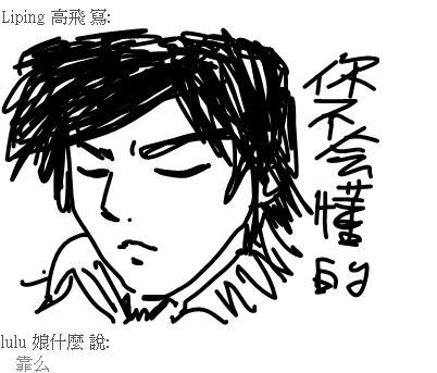msn表情符号用手画出来图片