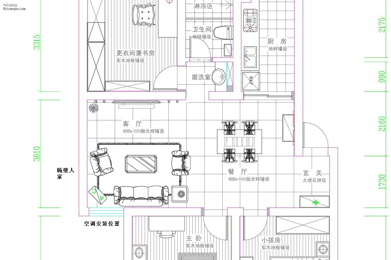 格力柜式空调电路原理图