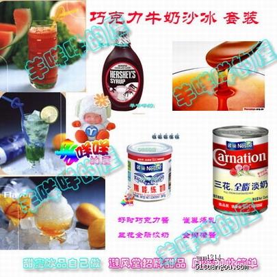 200种进口食品 品牌保障 超多新品登陆◥◣寿司奶酪巧克力咖啡美容茶意大利面酱各式调料◢◤