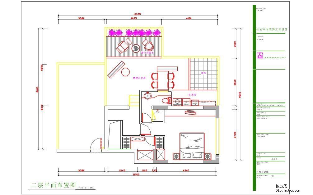 复试二楼设计图