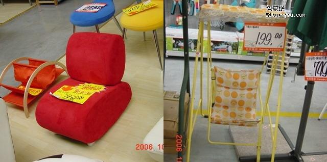 马桶 本帖子于 2006-10-14