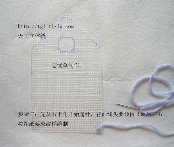立体绣视频教程下载和房子纸巾盒制作教程