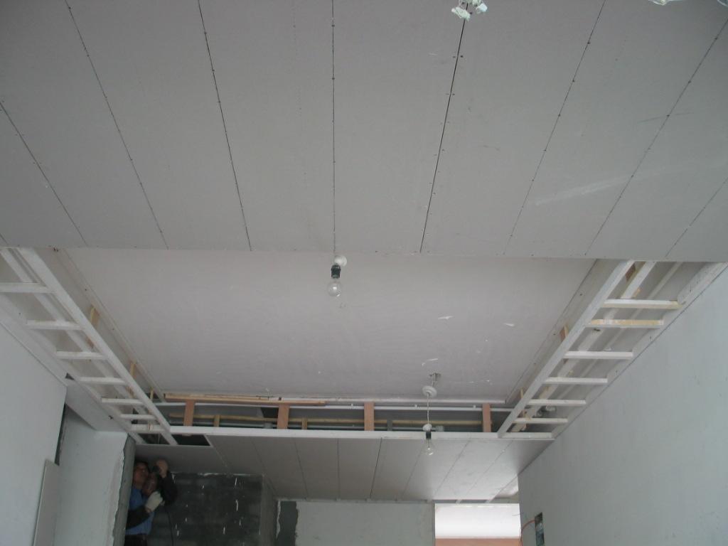 客厅二级吊顶施工图