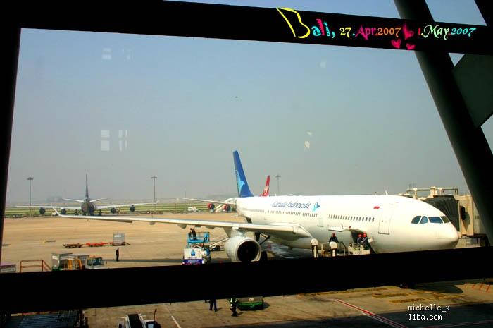 印尼鹰航飞机餐