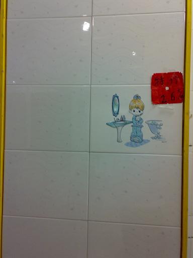 特丽淋浴龙头+面龙+洗衣机龙头