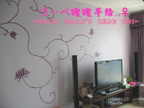 手绘墙画 我的家