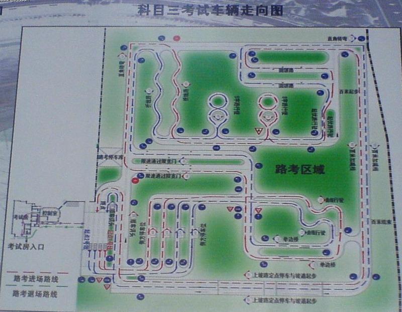 常德白鹤山驾校考场平面图