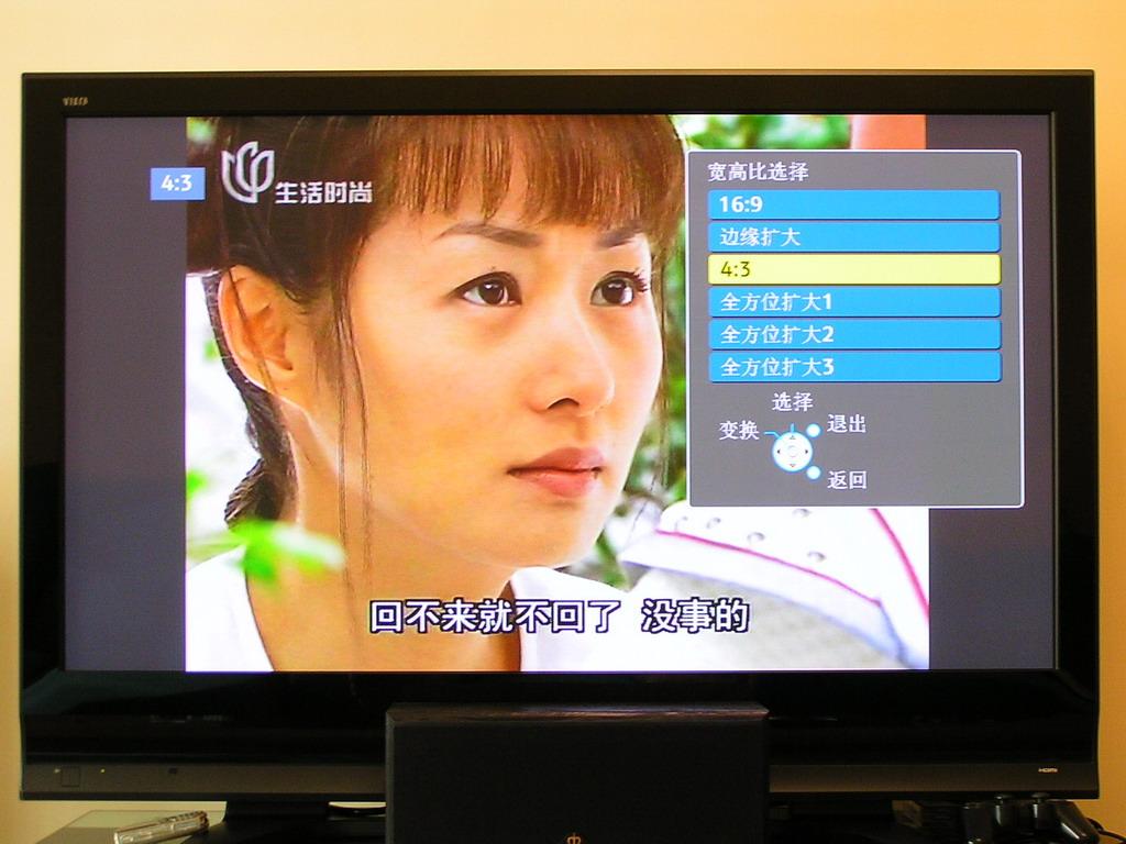 创维 电视 电视机 显示器