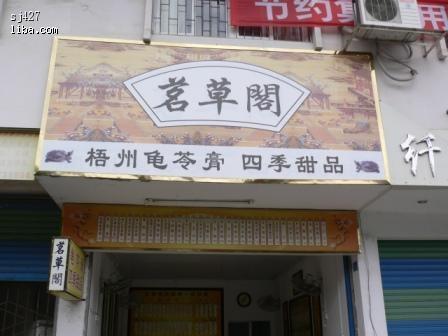 过来桂林6日7/7--7/12有草原,看自助了景点篱杜尔伯特攻略游记必玩的秘籍图片