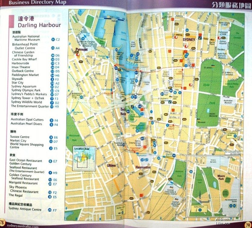 墨尔本机场地图
