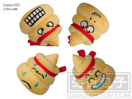 网络新宠◆超可爱包子娃娃◆洋葱宝宝▇▆▅▄▃▂▁
