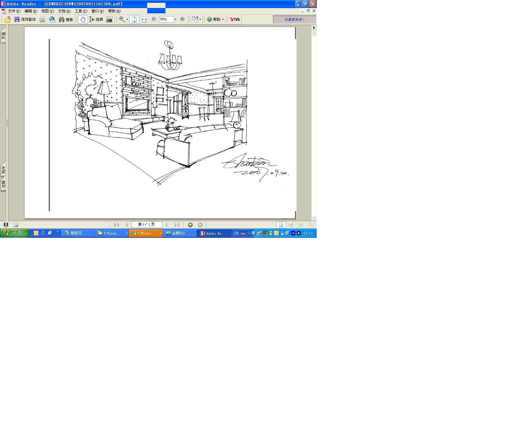 打造美式田园小屋!
