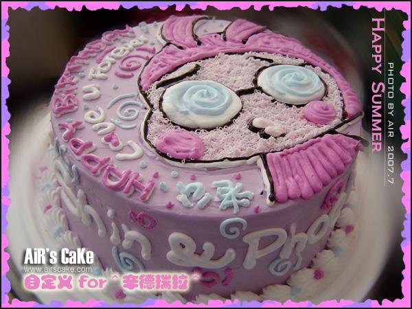 AIR S CAKE 少量手绘蛋糕开始接受预定