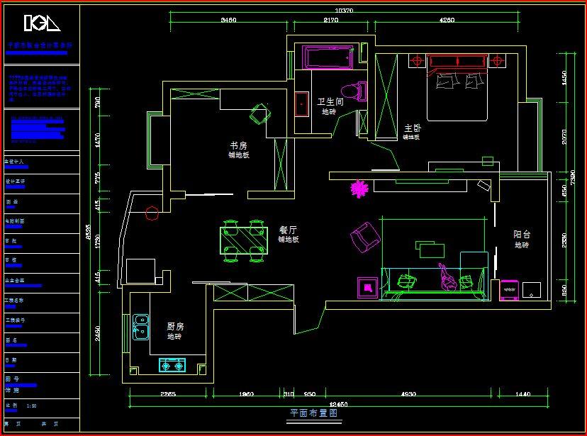 工作室客厅吊顶电线电路图