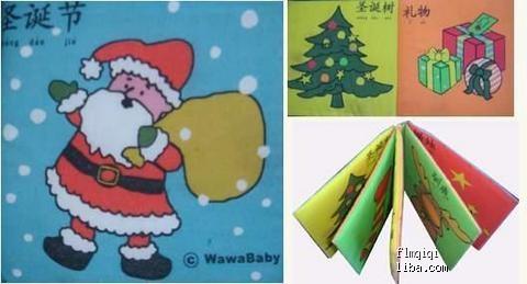 圣诞树上挂满了礼物