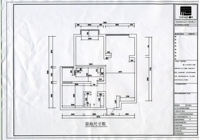 钢结构小二层60平米设计图