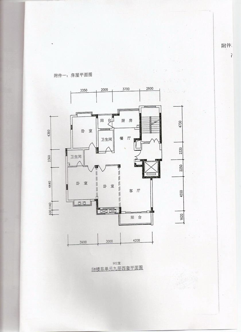 可复制房间平面设计图展示
