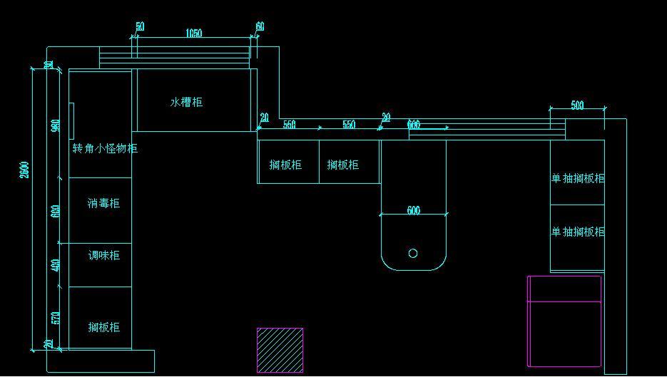 地下室新型双层结构内留导水槽防水施工工艺