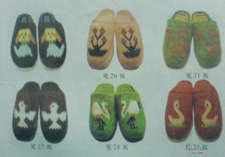 勾鞋子的图案图解