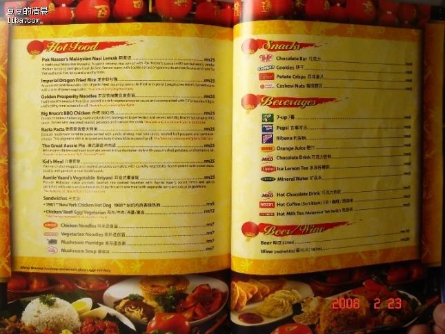 亚航飞机上的饮料和食品单