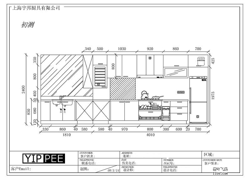 软件橱柜v软件图纸图片下载哪个平面设计尺寸好用图片