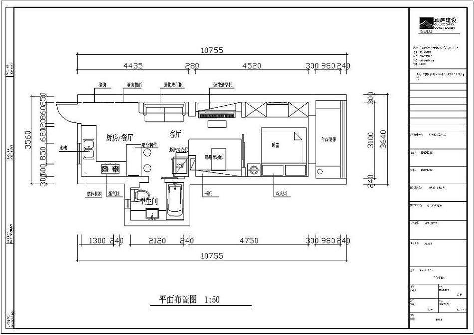长方形地基怎么设计房子长11米宽6.8米图片