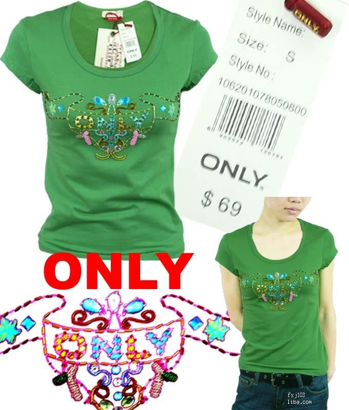 花串珠t恤草绿色