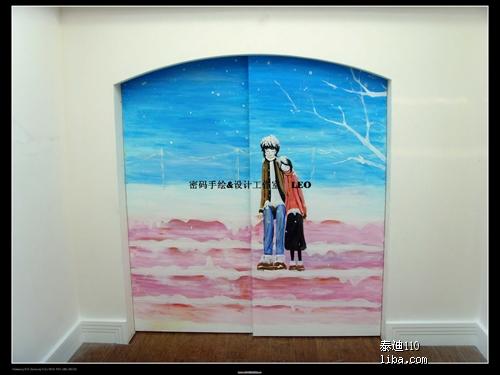 拿伞女子背影手绘