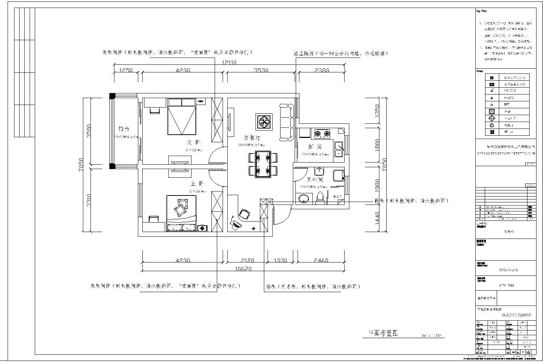 我的平面设计图
