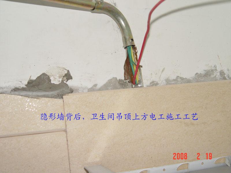 卫生间吊顶上方的电路施工