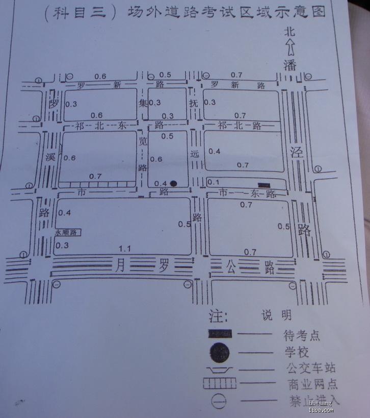 (科目三)新场外道路考试区域示意