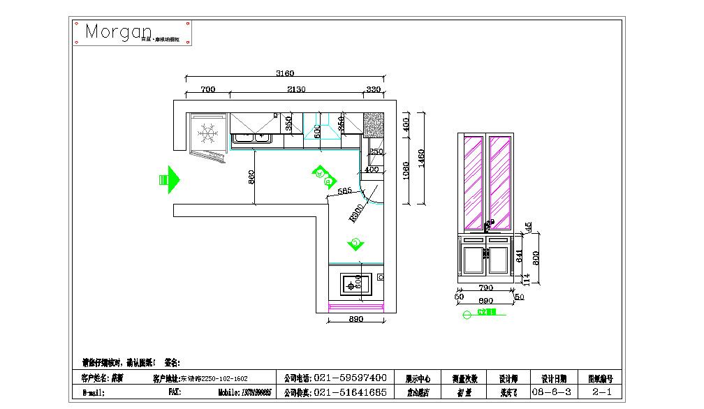 电路 电路图 电子 户型 户型图 平面图 原理图 1008_586
