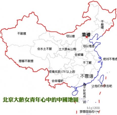 上海人心目中的中国地图为什么是