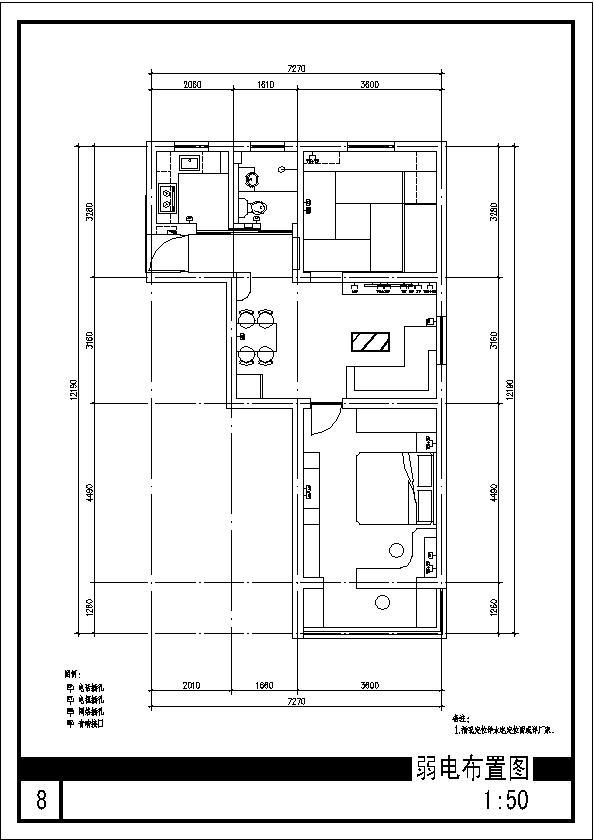 房子装修电路布线图