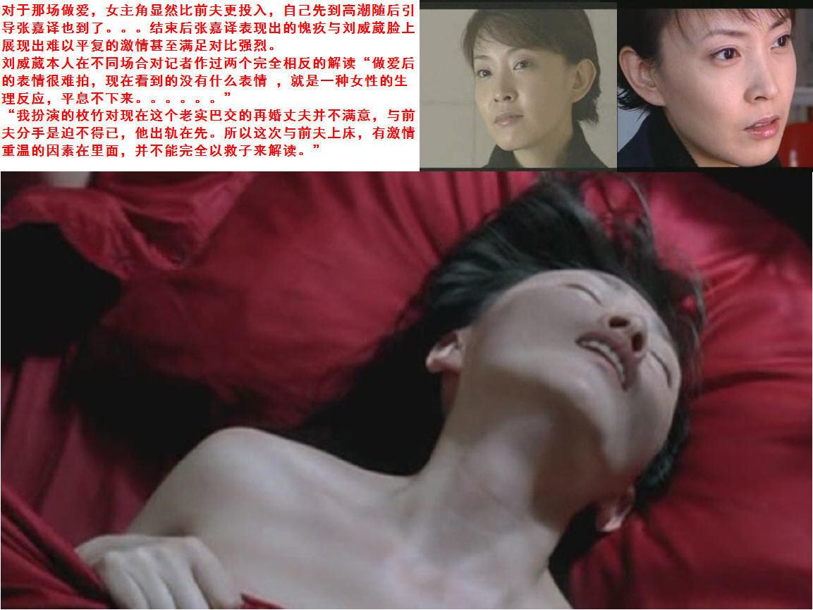 性交之王_因为工作在年初就看了王小帅的《左右》.