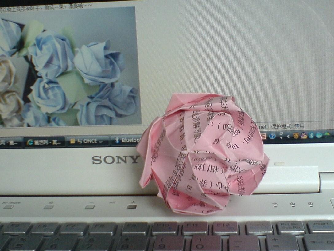 越狱中玫瑰花的折法 已经有图解!