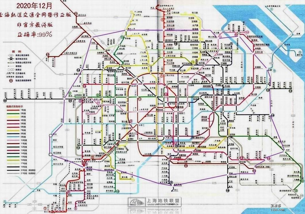 崇明岛地铁规划