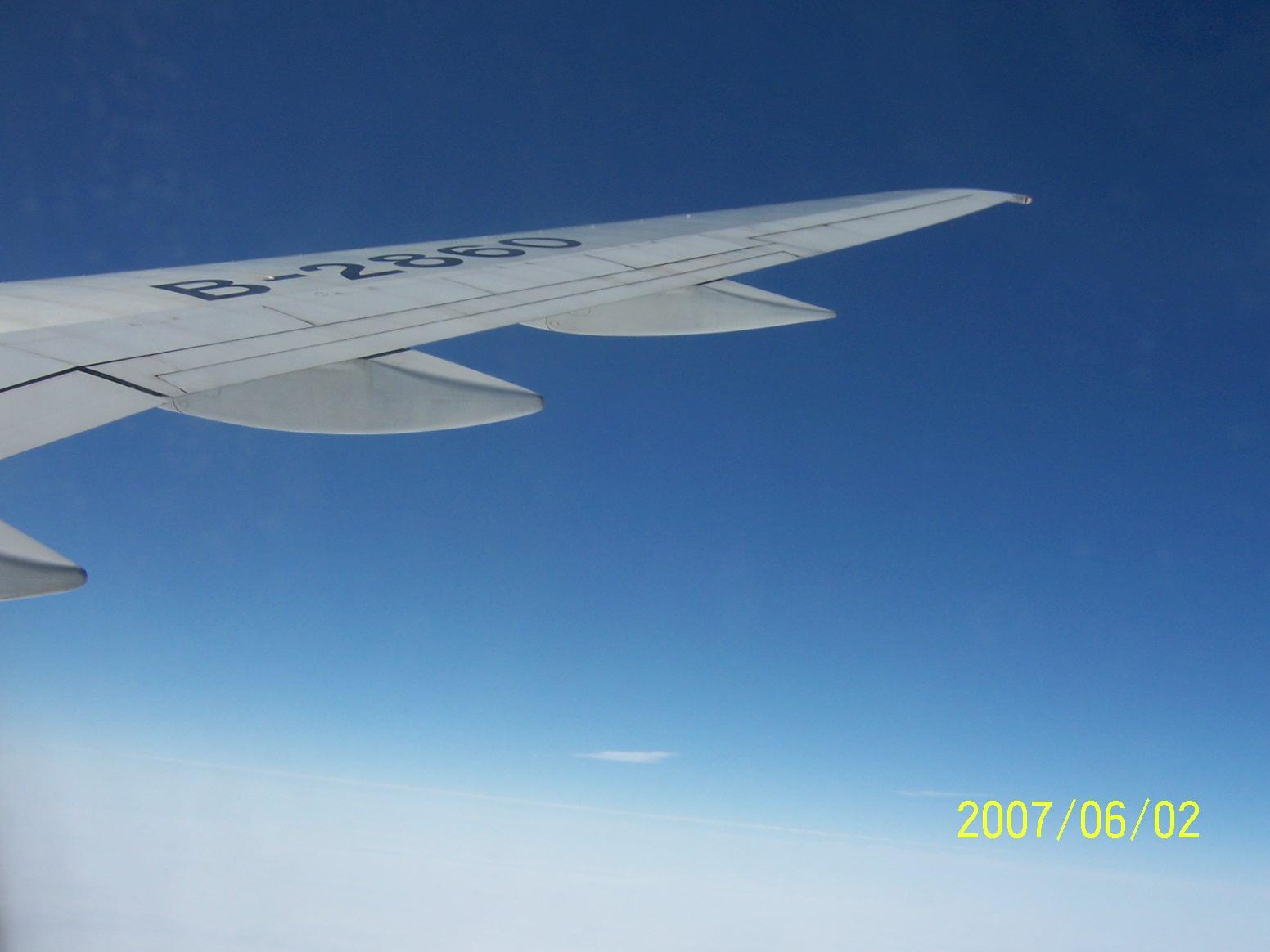 上海到伊宁飞机