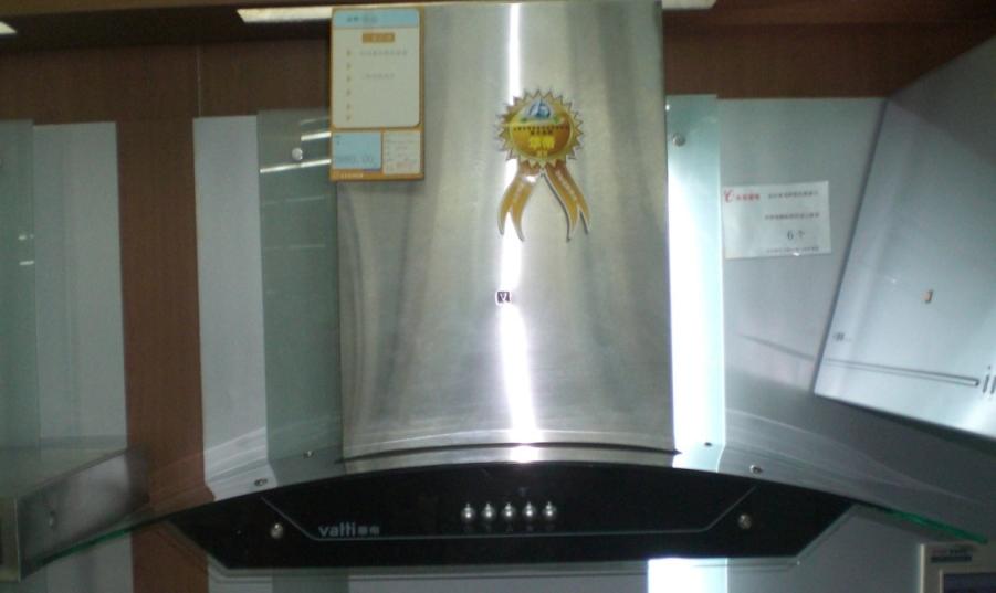 398元;海尔的燃气热水器jsq22-tc(12t)