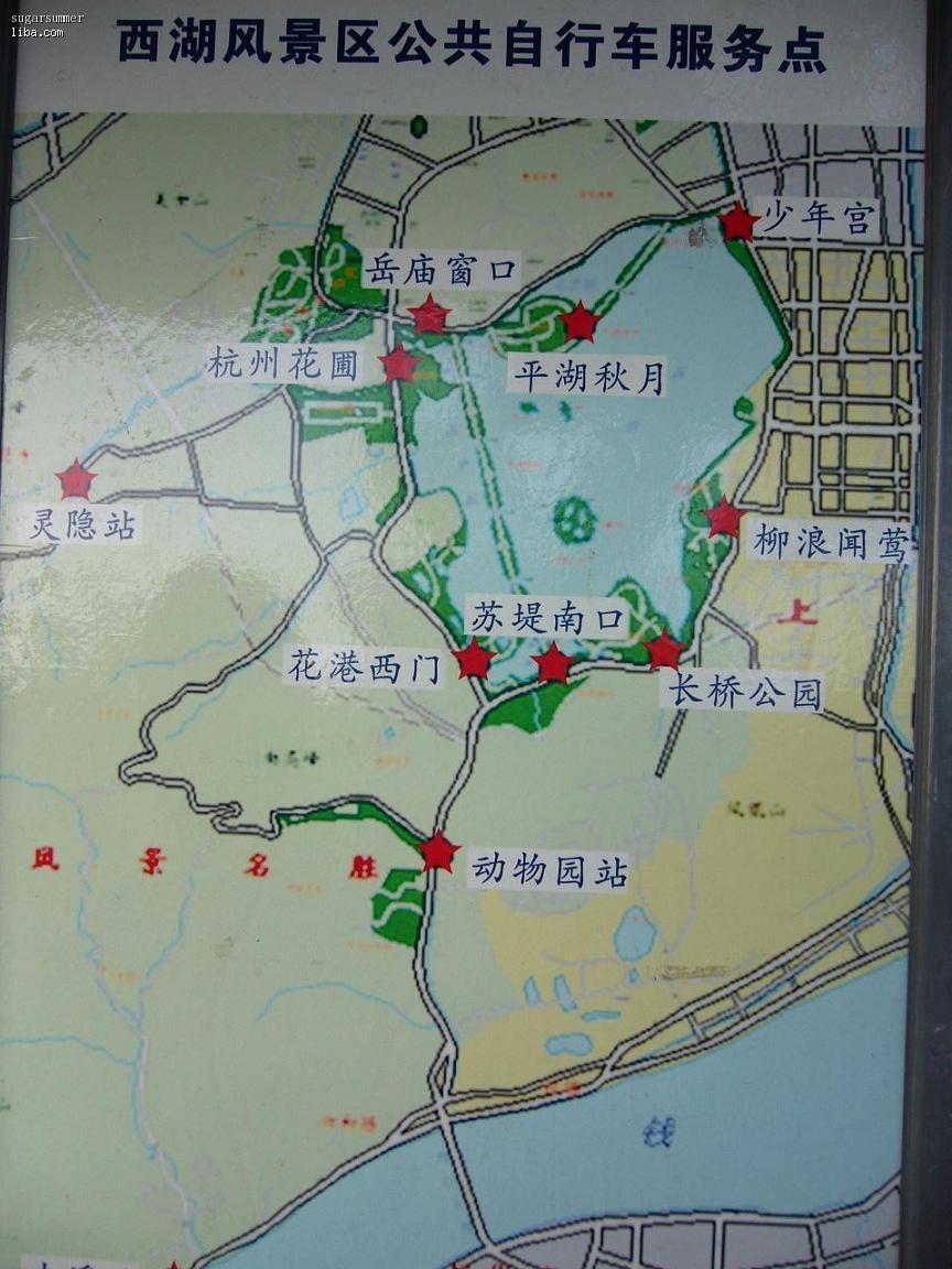 举个例子,你住在动物园附近(网上热门的几个青年旅社如江南驿,香巴拉