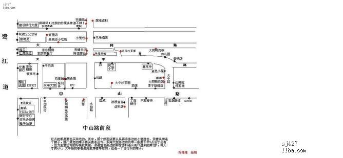 电路 电路图 电子 工程图 平面图 原理图 668_309