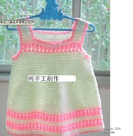 帽子/手套; 儿童毛线背心裙图片儿童背心裙编织图片